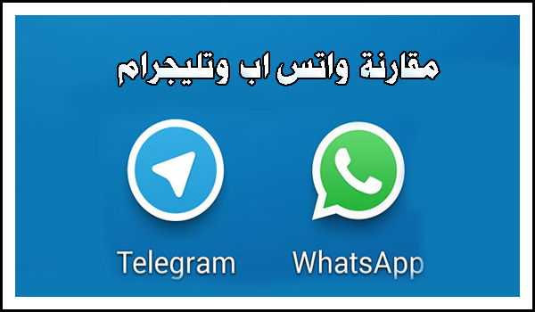 WHATS APP VS TELEGRAM