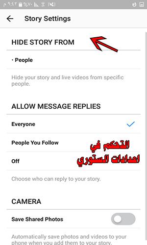 تحميل برنامج انستقرام عربي للاندرويد