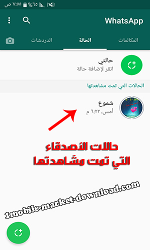 whats app 2017 (1)