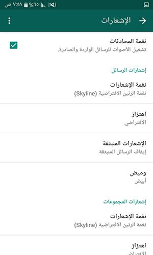 whats app 2017 (5)
