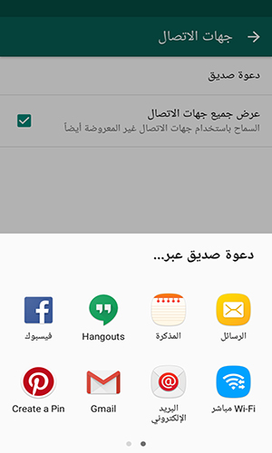 whats app 2017 (6)