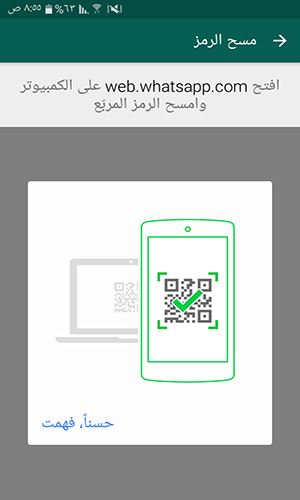 whats app 2017 (8)