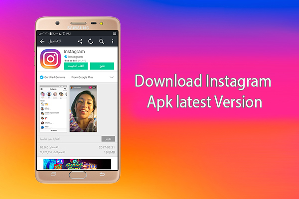 Download Instagram apk 2019 latest version