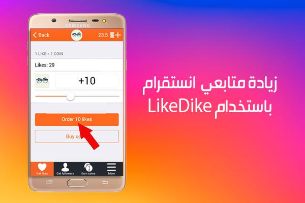 تحميل برنامج انستقرام عربي للاندرويد رابط مباشر 2020 Instagram for Android