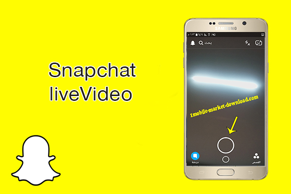 download snapchat for android
